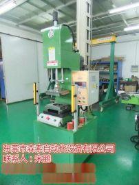 深圳 小型虎口式液压机