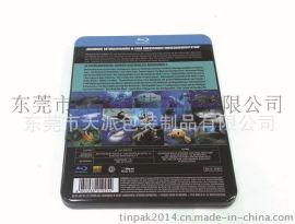 电影光碟铁盒 高品质蓝光DVD铁盒