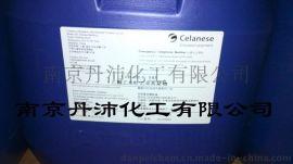 供应塞拉尼斯VAE乳液Celvolit143