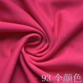 爆款热销 无弹针织空气层面料 32支CVC健康布 校服运动服制服布料