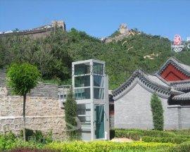 北京牛力牌家用升降机SJD0.3-3家用升降机