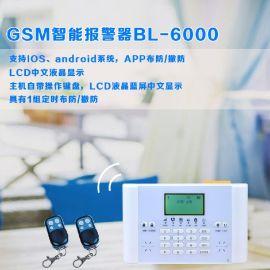 家用报警器 88路无线防区报警器,CDMA智能防盗报警器,远程监控防盗报警器