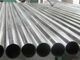 貴港市薄壁不鏽鋼水管每米價格優惠現貨銷售
