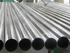 贵港市薄壁不锈钢水管每米价格优惠现货销售