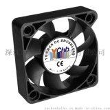散熱風機,小風扇,,30*30*7mm散熱風扇