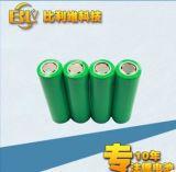 14650 3.7V 950mah足容量锂电池电子烟 手电筒电池厂家直销供应