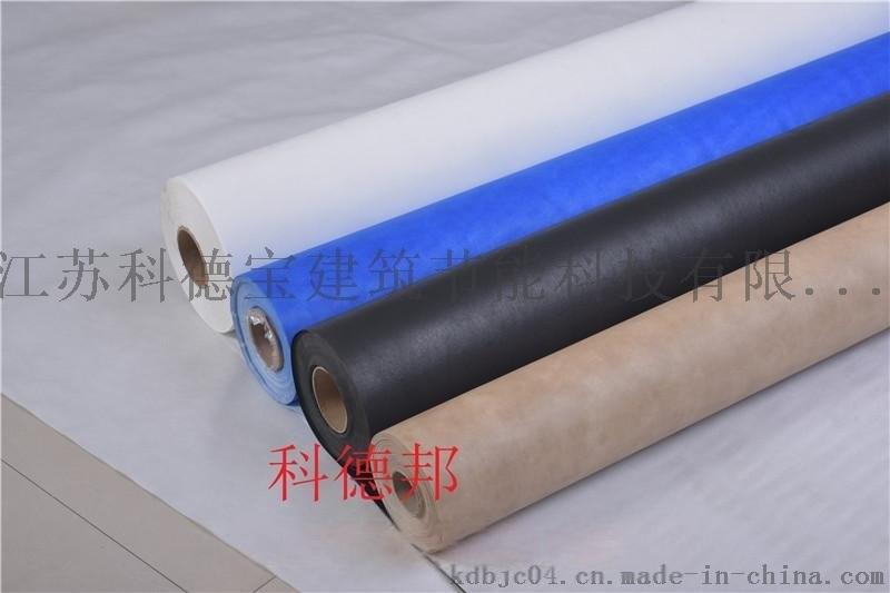 金属屋面通用型0.5厚防水透气层