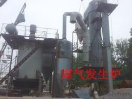 腾飞炉窑专用2800型双段煤气发生炉设备生产厂家