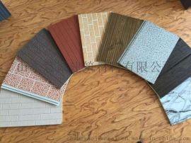 镀铝锌彩钢复合板 外墙保温装饰 旧房改造