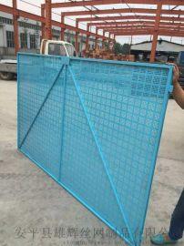 中建蓝低碳钢爬架网片冲孔爬架网建筑安全提升架网