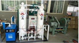 高纯制氮机(99.999%)
