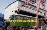 山西矿井用双抗熔结环氧粉末内涂塑防腐钢管