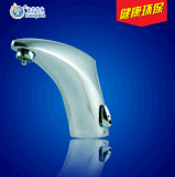 Myta触控式水龙头LX-187-04全铜浴室面盆水龙头