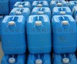 青岛锌钙系磷化液不用促进剂和中和剂的磷化液
