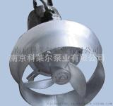 QJB潛水攪拌機,QJB低速推流器