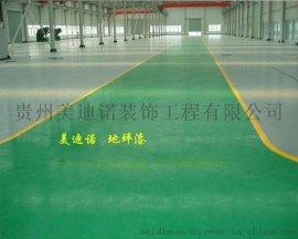 铜仁环氧自流平固化剂|铜仁环氧树脂自流平地坪漆