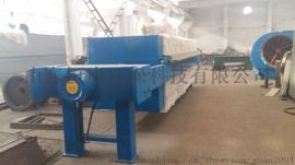 山东恒康环保板框压滤机、工艺流程、价格、质量保证