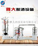 雅大酿酒机器设备中白酒蒸馏器图片详情
