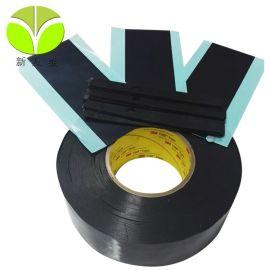 供应生产PORON泡棉胶带 模切冲型加工