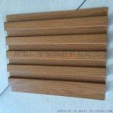 【木纹长城板】长城铝板室内装饰新型幕墙装饰材料