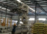 ABB机器人 IRB660 化肥码垛机 码垛机集成 批发工业机器人
