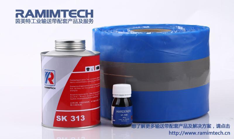 中卫输送带阻燃粘合剂SK313