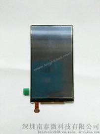 热销4.0寸OLED屏480x640柔性屏 三星OLED手机屏 超薄超轻AMS395GB01