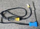 手持式烟气分析仪德国菲索E30x现货供应