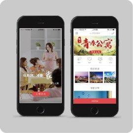 福建福州企业移动手机软件定制开发网站建设外包服务公司