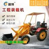 融特品牌RT-06小型輪式鏟車農用建築用小型裝載機