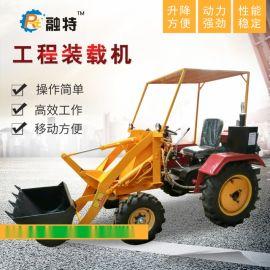 融特品牌RT-06小型轮式铲车农用建筑用小型装载机