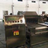 佳和達JHD-不鏽鋼廚房用具除油除蠟超聲波清洗烘乾設備