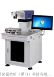 紫外鐳射打標機加工鐳射雕刻機加工