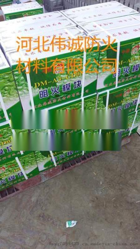 江苏扬州阻火模块施工方法 国标阻火模块
