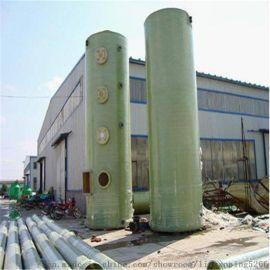 加工定制 玻璃钢锅炉脱硫塔 玻璃钢酸雾净化塔