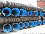HDPE双壁波纹管低价厂家 排水排污耐用寿命长