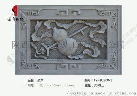 仿古砖雕 古建青砖雕 砖雕厂家 河南唐语直供