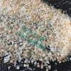 石茂廠家直銷石英砂 無煙煤石英砂濾料 建材石英砂 污水處理石英砂