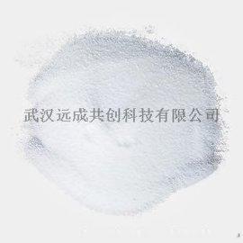 优势供应阿维菌素,阿维菌素摘质量保证,价格优势