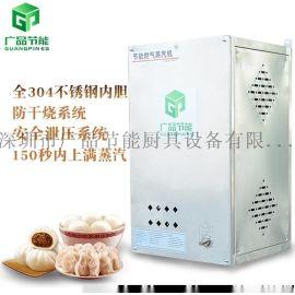 商用燃气蒸汽发生器豆腐煮浆机酿**蒸馍蒸馒头机液化气节能锅炉