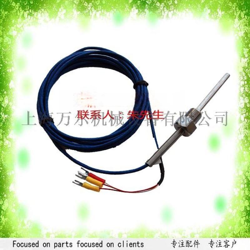 喷油螺杆机传感器1089057545