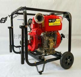 柴油消防泵2.5寸农用水泵高质量抽水泵