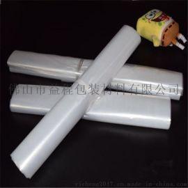 佛山PE印刷防水袋 手机包装袋 PE平口袋 透明塑料袋 佛山胶袋厂家