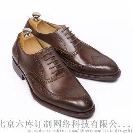 手工定做皮鞋-六庫訂制提供全國上門訂制服務