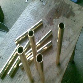 高質量銅管 大小口徑黃銅管 黃銅管加工折彎