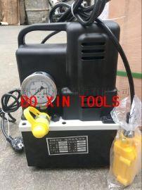 便携式液压电动泵-  压电动泵/GYB-63D高压油泵