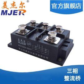 三相整流桥模块 MDS500A1600V MDS500-16 桥式整流器 整流桥堆 厂家直销