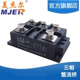 三相整流橋模組 MDS500A1600V MDS500-16 橋式整流器 整流橋堆 廠家直銷