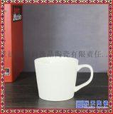 陶瓷水杯 马克杯牛奶杯 白色广告陶瓷杯 定制印字加LOGO