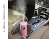 小O迷你车载USB负离子补水仪加湿器美容纳米喷雾空气净化办公家用